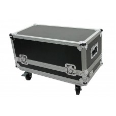 OSP ATA-JCM-900-HEAD - ATA CASE FOR MARSHALL JCM 900
